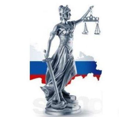 Адвокатский кабинет Шабановой Екатерины Владимировны